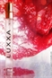 PARFUM DE LINGERIE LUXXA - Collection lingerie Innovations